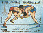Stamp from Iraq