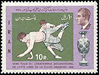 Stamp from Iran