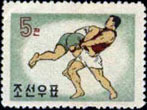 Stamp from North Korea