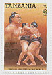 Sumo stamps from Tanzania