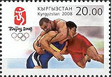 Stamp from Kyrgizistan