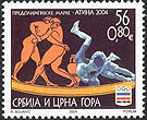 Stamp from Serbia