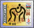 Stamp from Azerbaijan