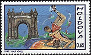 Stamp from Greece