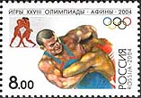 Stamp from Russia