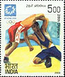 Stamp from India